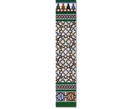 Arabian wall tiles ref. 520V Height 58.27 In.