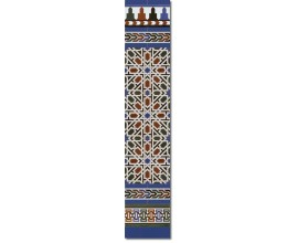 Arabian wall tiles ref. 530A Height 58.27 In.