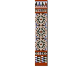 Arabian wall tiles ref. 550M Height 58.27 In.